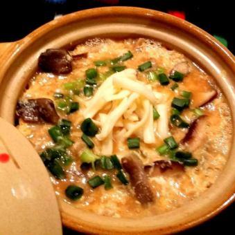 """Shimezu women's hobby """"Mushroom cheese rice dish"""""""