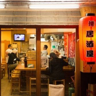 In the evening you can change the appearance to a udon Izakaya and enjoy local cuisines including recommendations of the day.We are waiting for everyone's visit with a rich menu ♪ Please enjoy the fresh fish and dishes.There is no charge, no charge fee.Please feel free even if a cup of udon ♪
