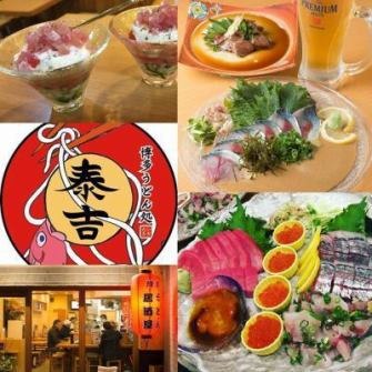 Enjoy rich izakaya menu at night ★ Please enjoy delicious cuisine with fresh ingredients along with liquor ◎.