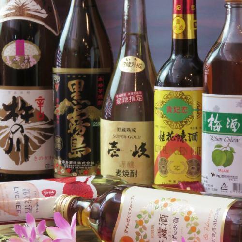 生ビール・焼酎・日本酒・中国酒・スパークリング飲放♪