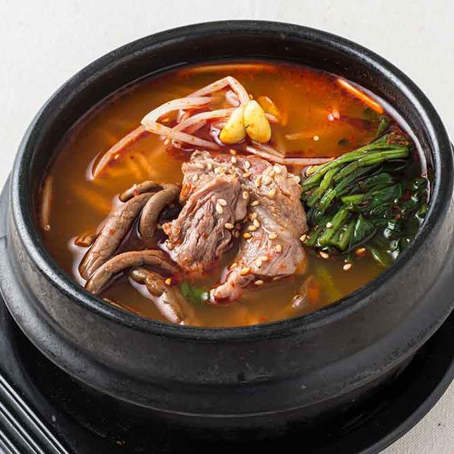 Yukkejan湯