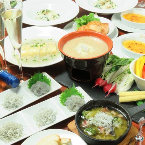 【女性限量】2小時飲用全友暢飲【女生協會套餐】【7項目】3500日元(含稅)