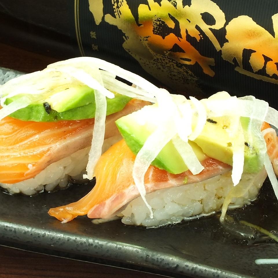 Salmon (consistent)