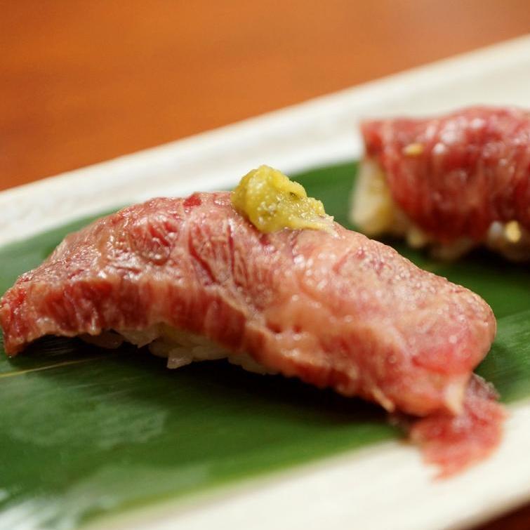 Broiled Saga beef (consistent)
