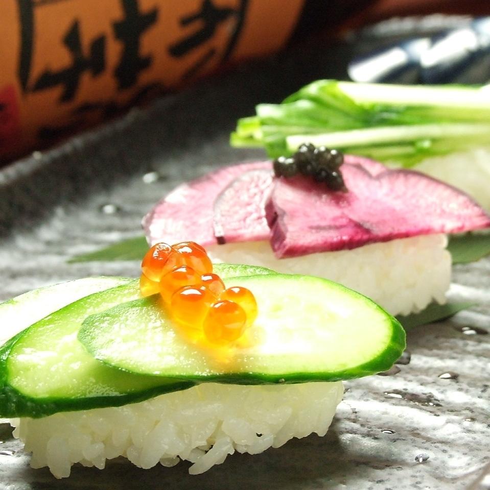 토마토 / 무 / 대파 / 히로시마 채소 / 아스파 라