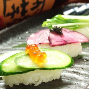 Tomato / Japanese radish / white onion / Hiroshima greens / asparagus