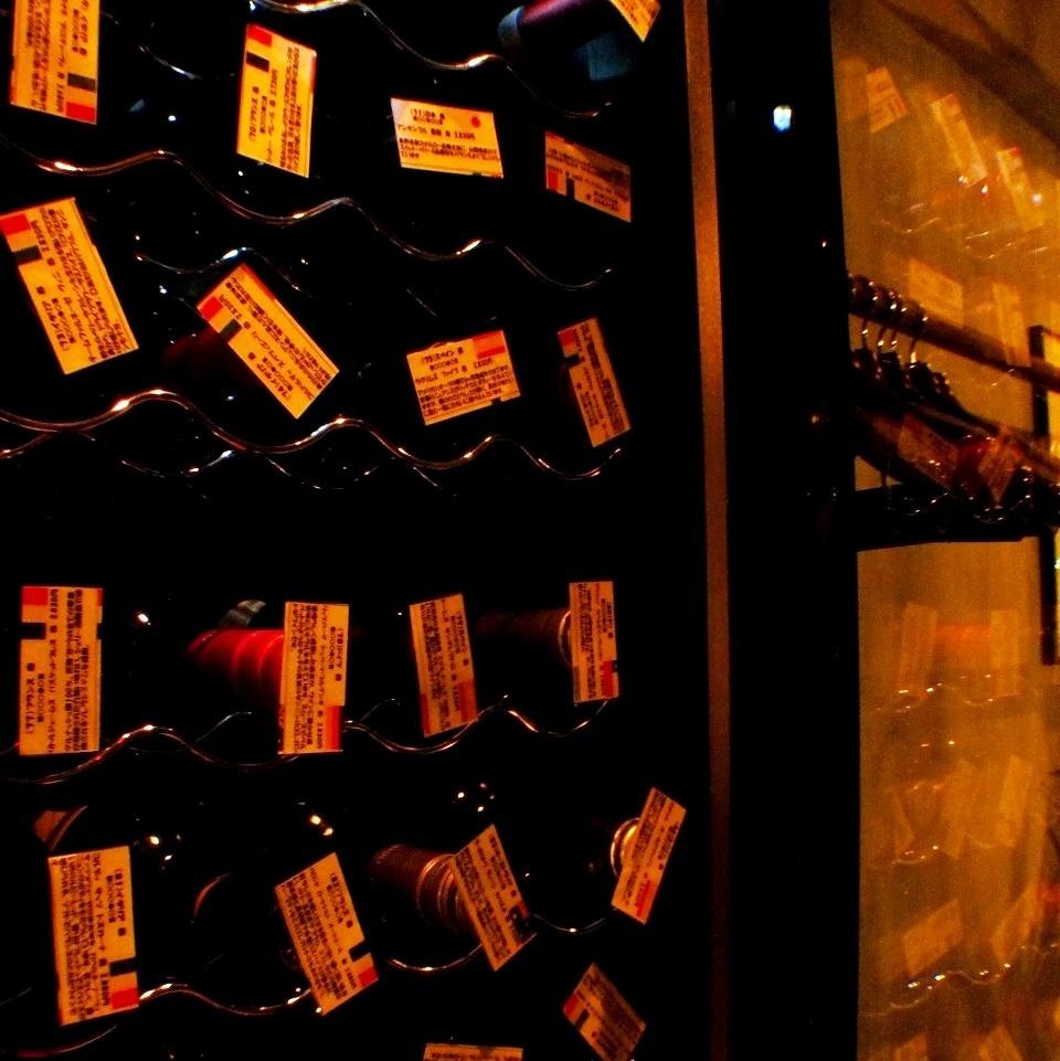 300 種越え! 세계의 와인