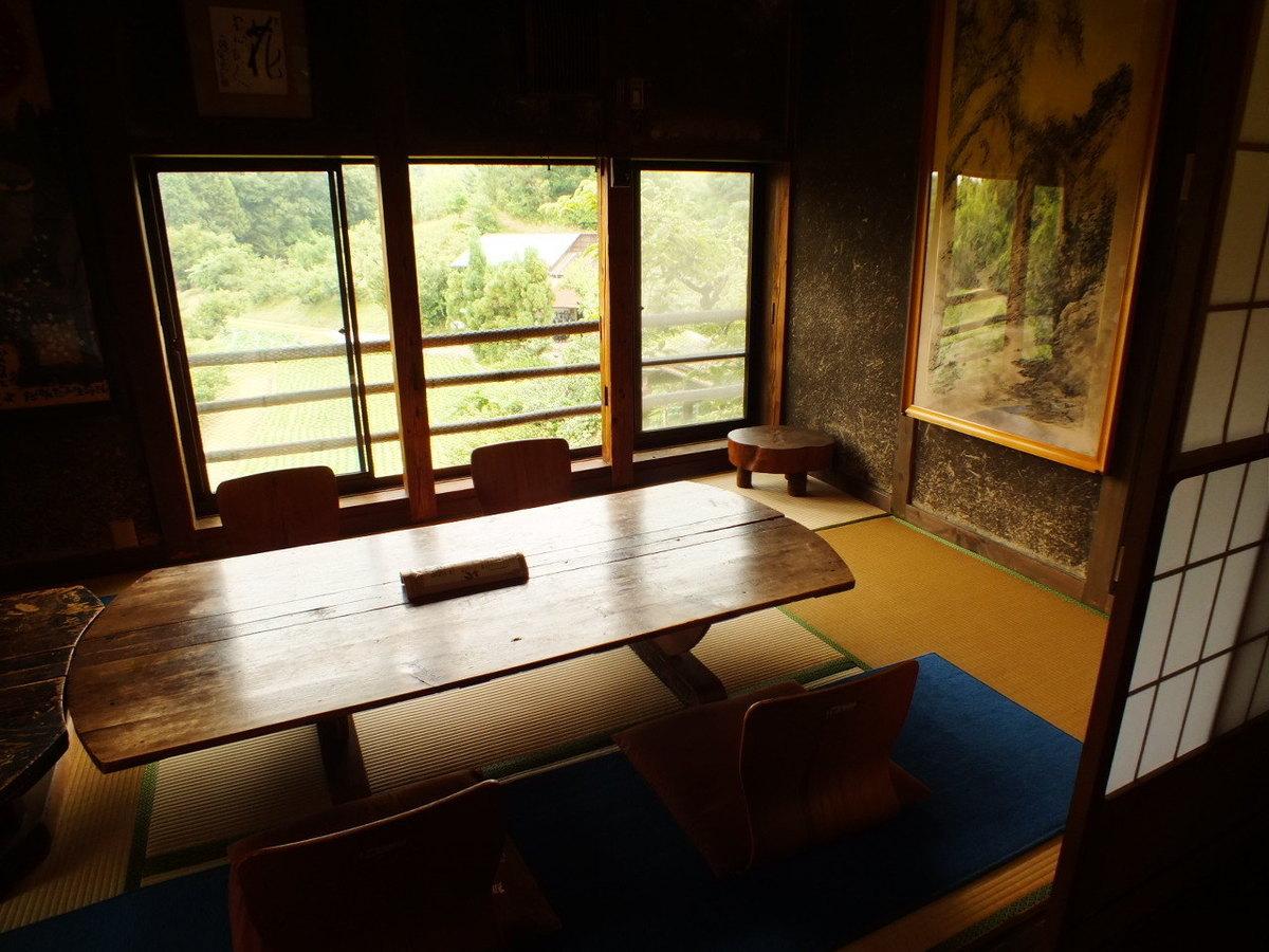 私人房间Azabu
