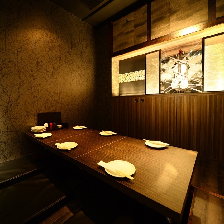 """Digging Tatsurou Private Room« For 10 ~ 13 Persons """
