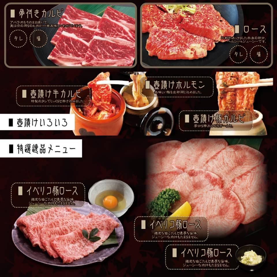 牛レバー/丸腸/やわらかホルモン/ハチノス/豚タン塩/ハラミ/豚カルビ/デジカルビ