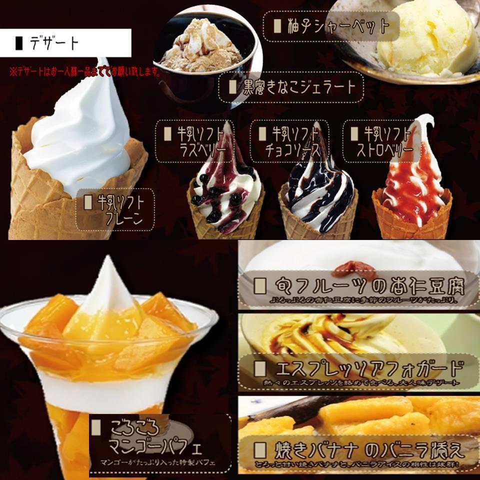 牛乳ソフト(プレーン・ラズベリー・チョコソース・ストロベリー)