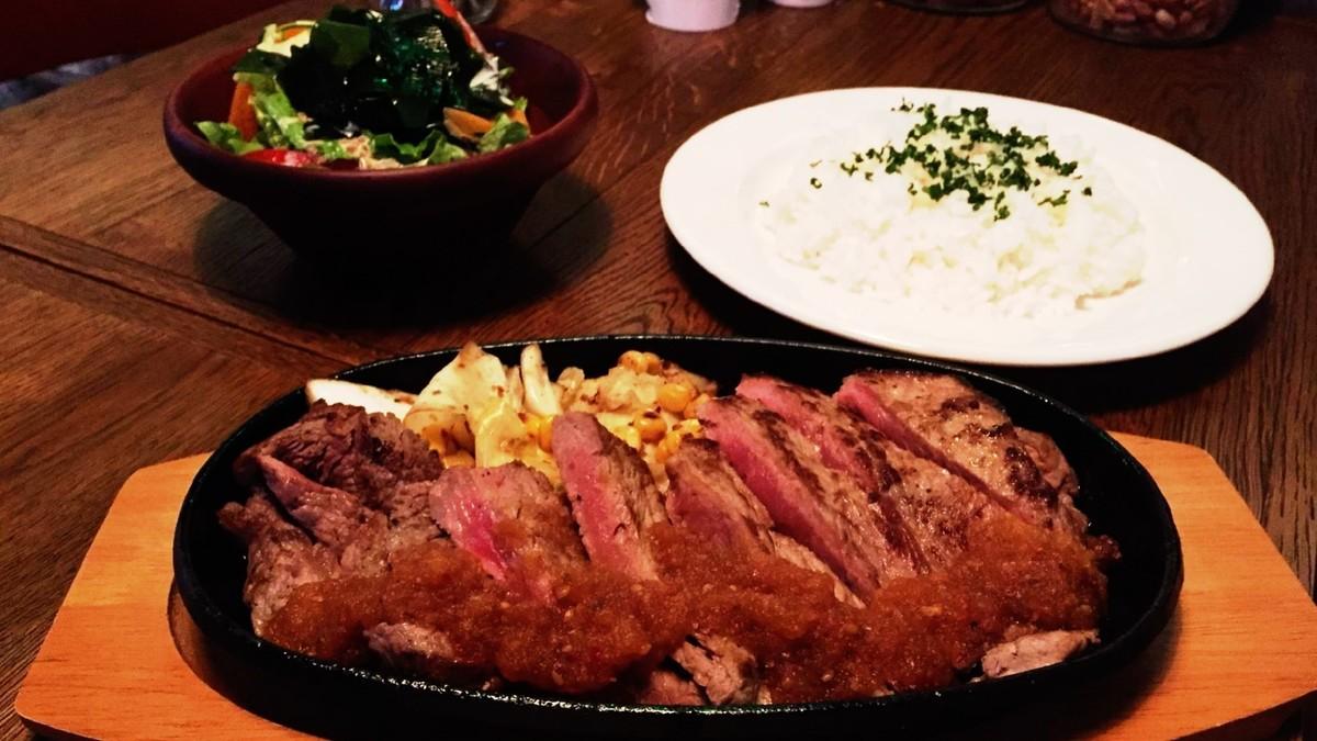 Today's steak 200 g