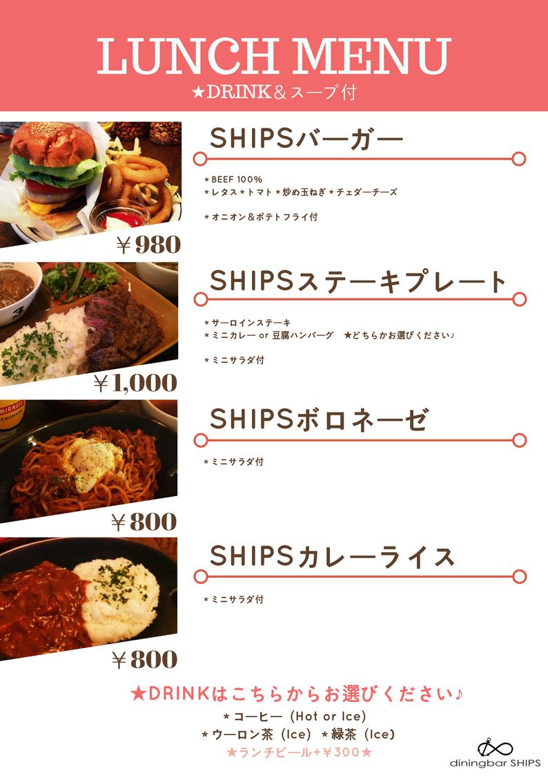 NEW ♪ SHIPS Bolognese