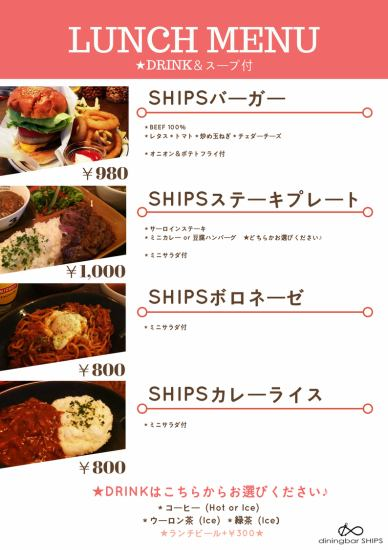 LUNCH★MENU!!!