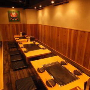◆お子様連れのご家族でのご利用に◎広めのお座敷席(~6名様)
