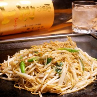 テツノイタ焼きそば(細麺、醤油風味)