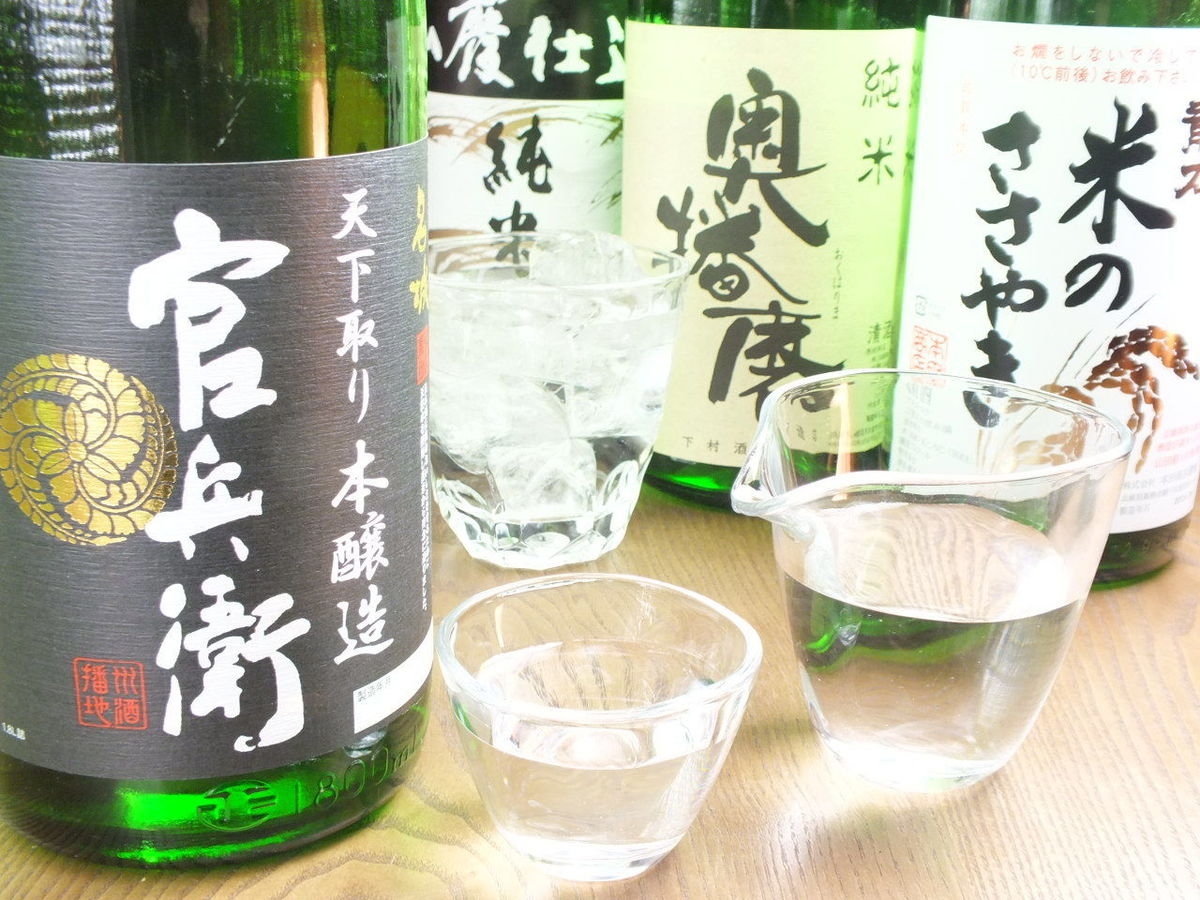 Adult space with Himeji's local sake