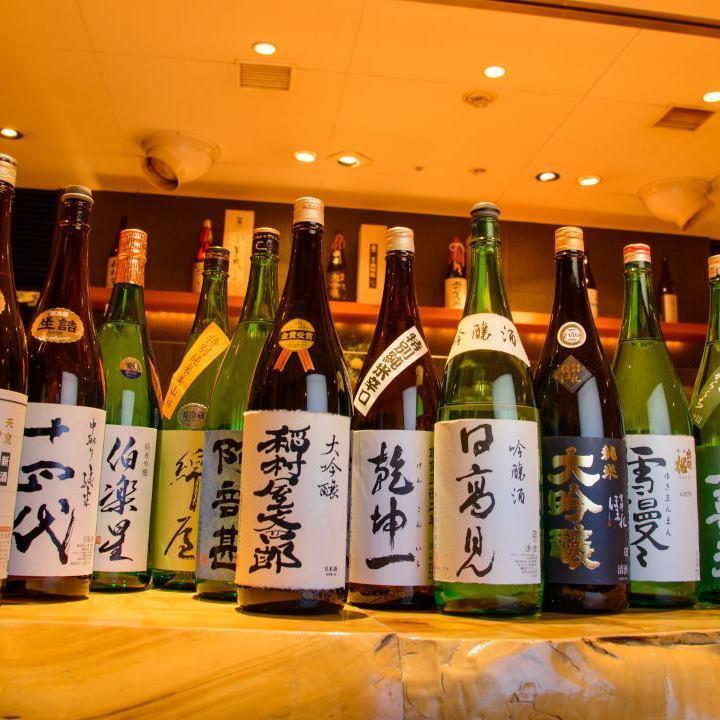 Miyagi regional cuisine · local Tohoku sake