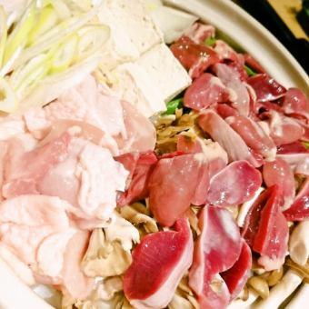 【忘年会プラン】~鍋コース~鶏食べ尽くし濃厚白湯鍋 2時間飲み放題付 6500円(税込)