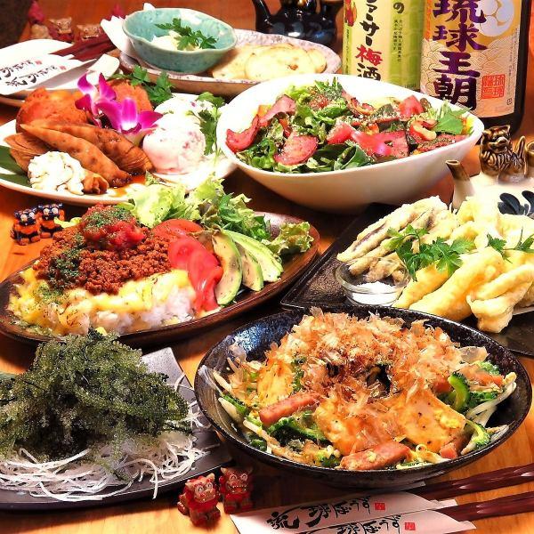 배치 ~이! 오키나와 요리를 즐길 수있는 연회 코스는 음료 뷔페 포함 3500 엔 ~ 준비! 여성 한정 당일 OK 특별 계획도 ◎