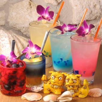 ◆ 류큐 면도 스페셜 단품 음료 무제한 ◆ 생맥주 나 칵테일 전체 150 종 ☆ 2 시간 맘껏 마시기 2000 엔 (세금 포함)