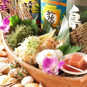 ◆ 데이지 무려 코스 ◆ 당일 OK! 일요일 ~ 목요일 2 명 한정 ☆ 왕도의 오키나와 요리 총 6 종 2h 음료 뷔페 포함 2700 엔