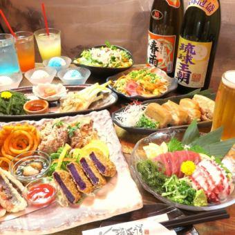 ◆ 하이 사이 코스 ◆ 오키나와 창작 요리는 차회에도 추천 ♪ 총 7 종 2h 음료 뷔페 포함 3700 엔