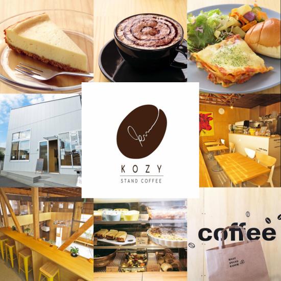 鶴川街道沿い☆K-STUNT STUDIO2F☆NZにオマージュを寄せたFOODが楽しめる癒しカフェ