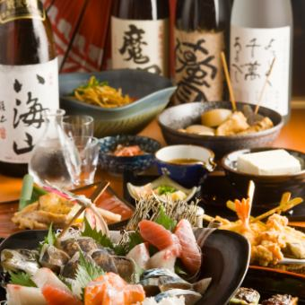 All-you-can-drink of Junmai Ginjo at Hachikaiyama !! For important hosting 【Ran party】 Including free drinks ¥ 10,000