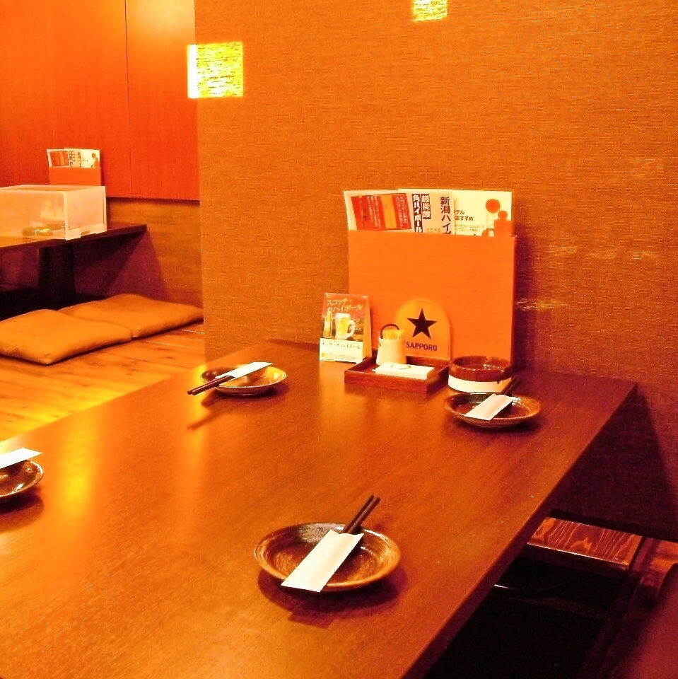 It is a dinner seat for 4 people.