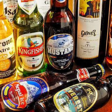 ネパールを中心とした世界各国のボトルビールをご用意♪