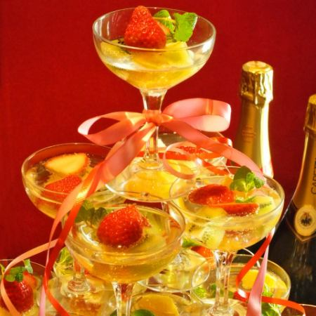 New Year's party · Party ♪ 【2 and half hour charter PARTY · wedding second-party plan】 ◆ 9 items 4000 yen ~