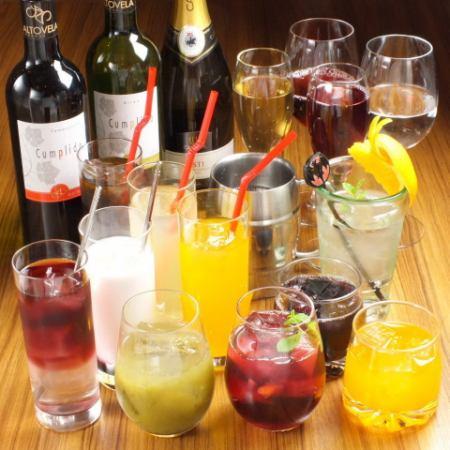 新年派对·派对♪波光粼粼的全身酒2小时溢价所有你可以吃2480日元⇒1980日元