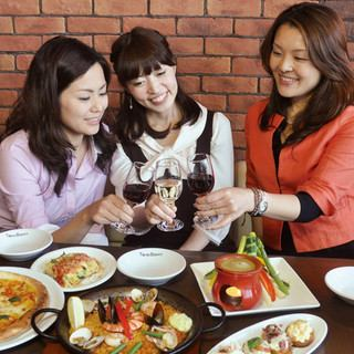 New Year party · Party ♪ Fun to choose 【Paella Girls Association】 Course 3500 yen (tax included)