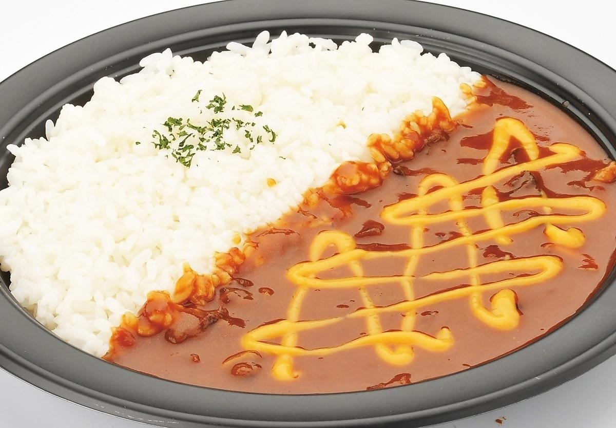 芝士Hayashi Rice