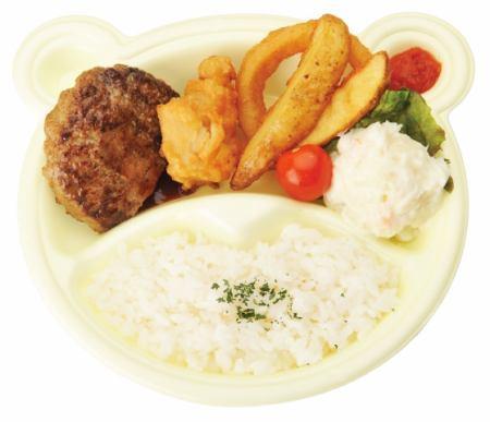 Children's Hamburger Plate