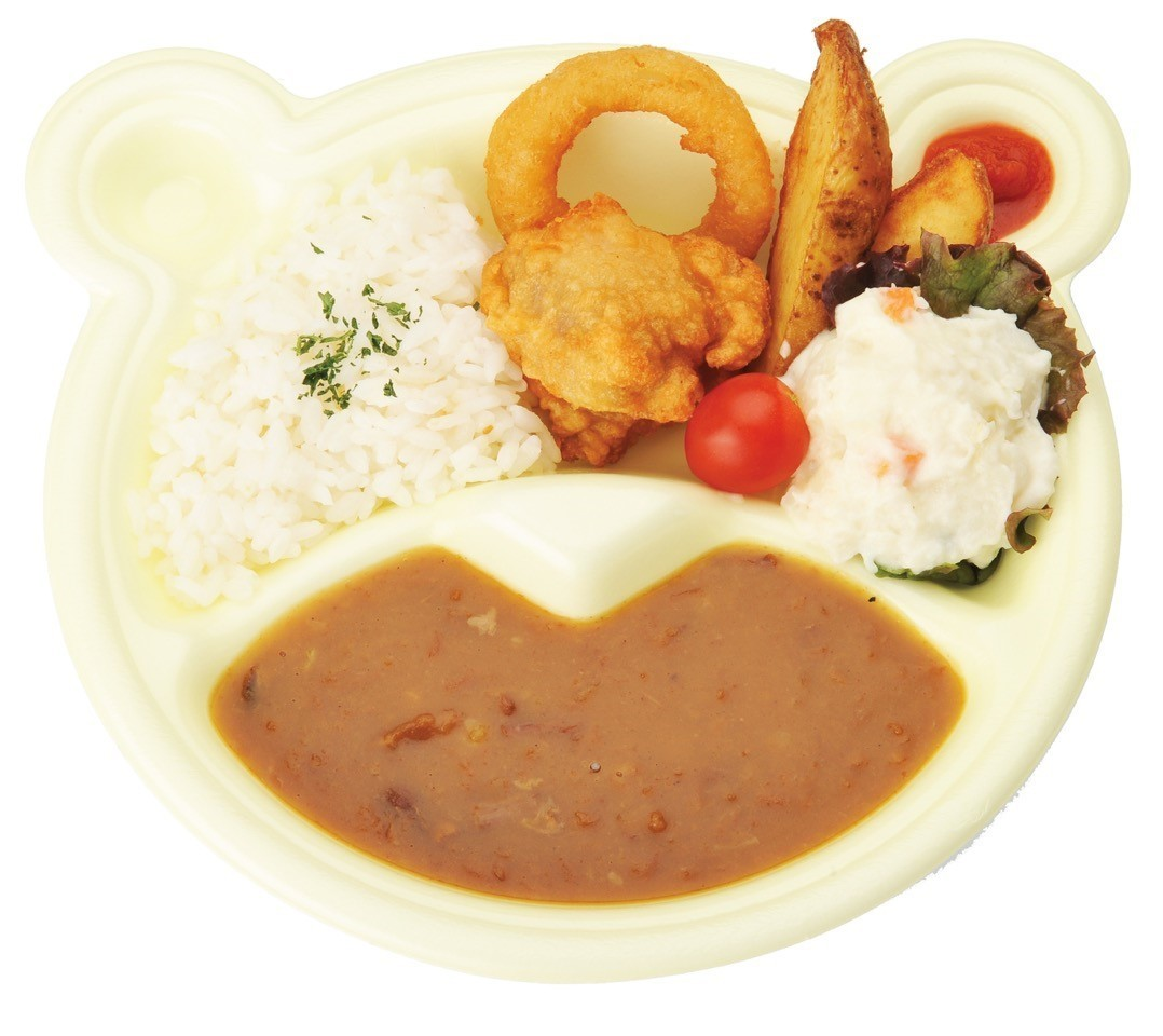 Children curry plate