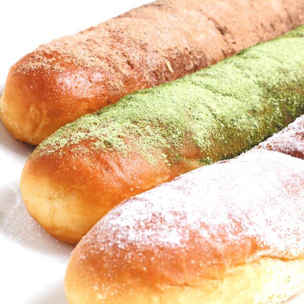"Maruyama specialty ""fried bread"""