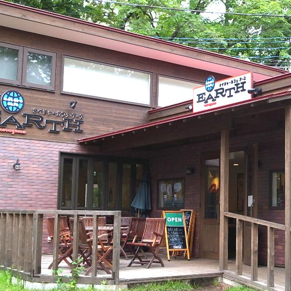 A stylish cafe located near the topic Africa zone in Maruyama zoo ♪