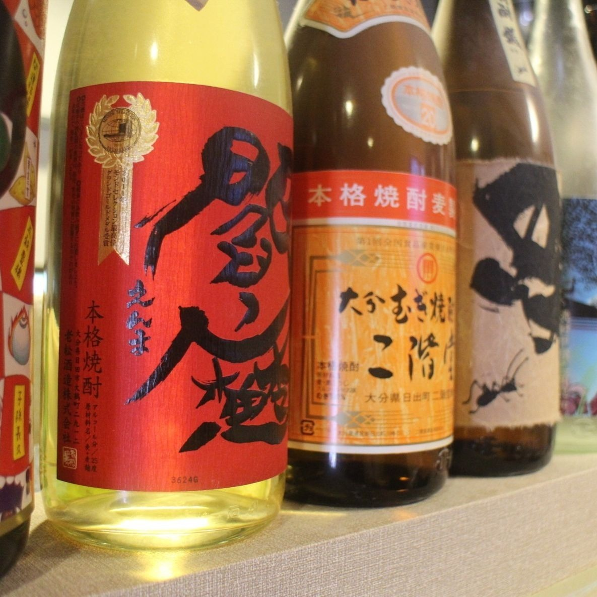 You can also drink sake ◆
