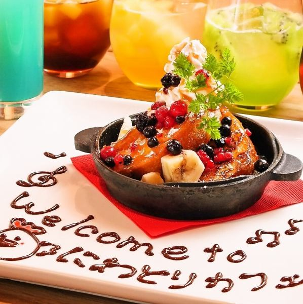 お誕生日や記念日に★1000円で自家製シフォンケーキをご用意♪