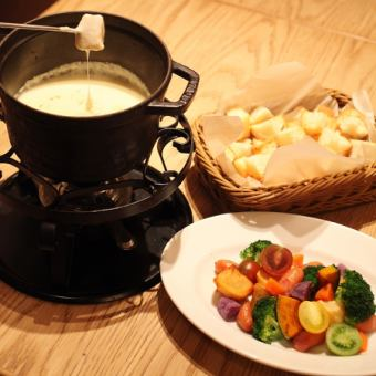 Three cheese cheese fondue (2 to 3 servings)