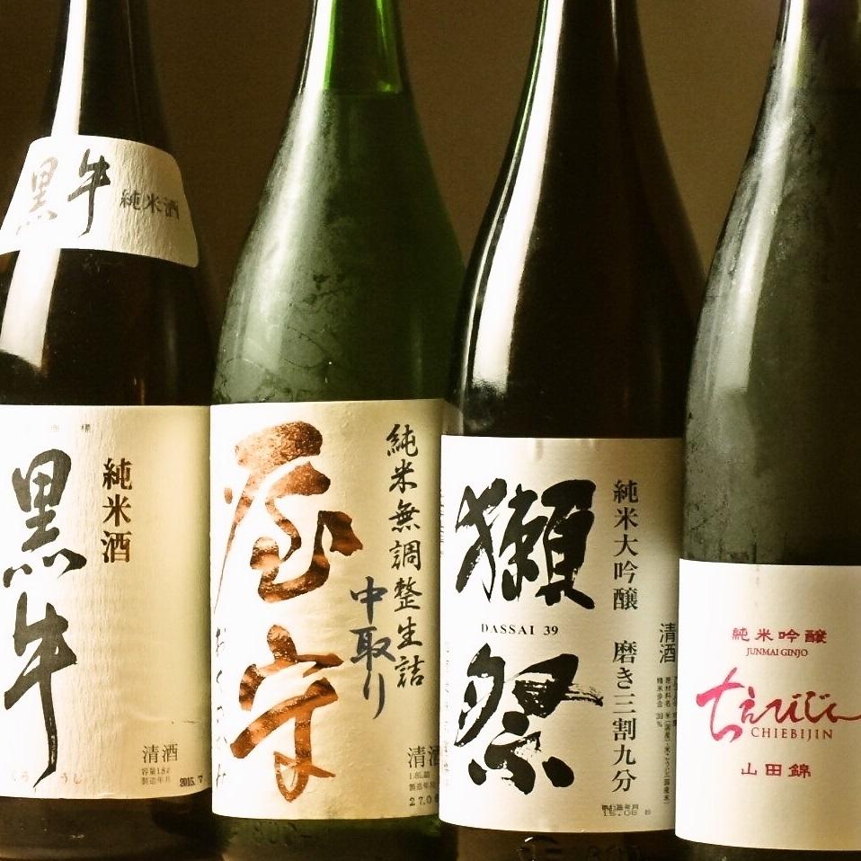 清酒在日本的各個地方