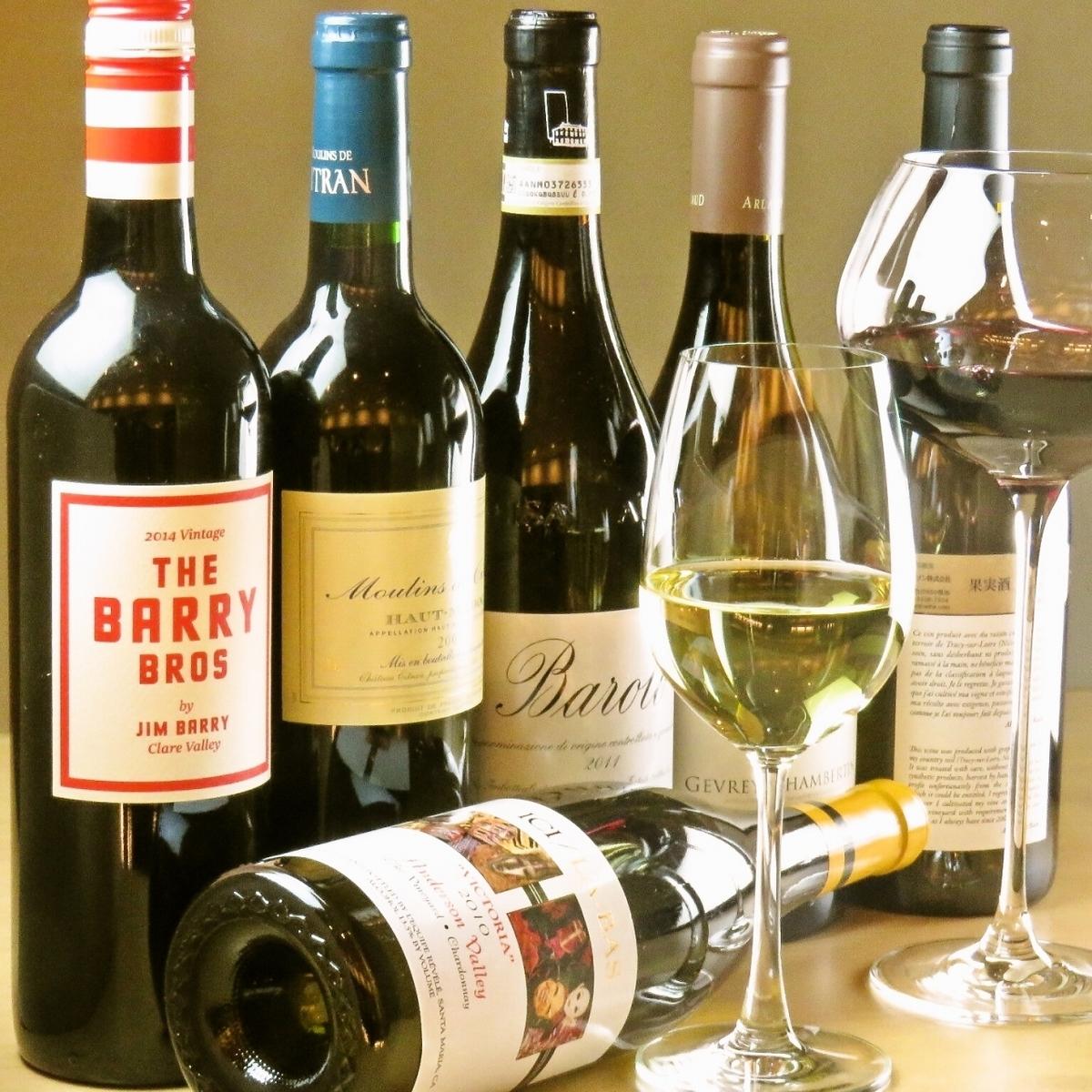 提供各種葡萄酒