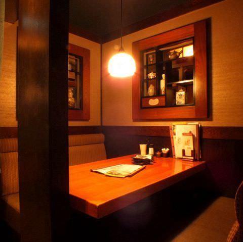 與其他私人房間不同,它是一個挖掘類型的私人房間,圍繞著桌子。朋友,非常適合家庭◎