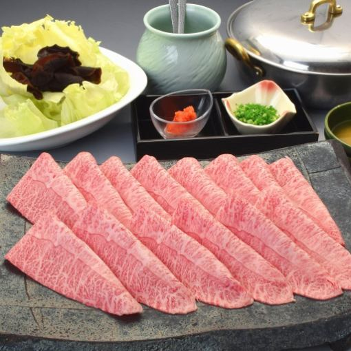 [Finest quality Japanese beef shabu-shabu course (tax not included)