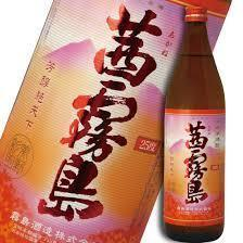 We have a large selection of authentic shochu.
