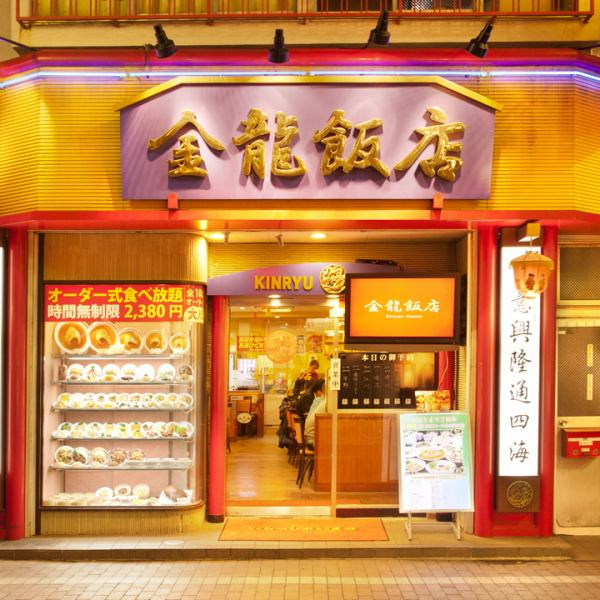 Good private room of authentic Chinese cuisine and the atmosphere is the pride of the shop ★