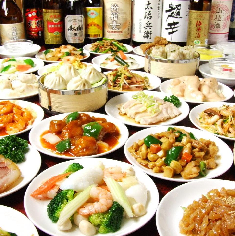 138種食べ放題1980円~