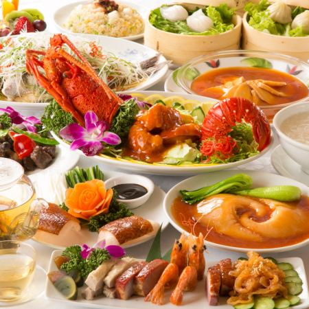 【All-you-can-drink】 High-class Chinese Sanity Course <All 12 items> 12000 yen ⇒ 10000 yen For banquets and parties!